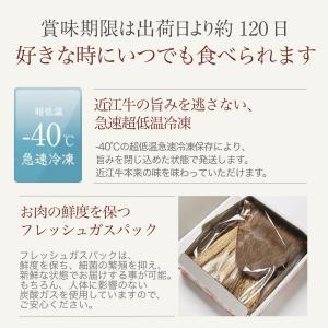 すき焼き ギフト 特選 近江牛 すき焼き用(約2〜3人前) 送料無料 ギフト包装無料 matsukiyaweb-shop 04