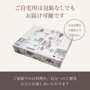 すき焼き ギフト 特選 近江牛 すき焼き用(約2〜3人前) 送料無料 ギフト包装無料 matsukiyaweb-shop 05