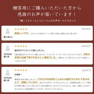 すき焼き ギフト 特選 近江牛 すき焼き用(約2〜3人前) 送料無料 ギフト包装無料 matsukiyaweb-shop 06