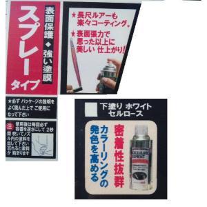 アクセル セルロースセメント 下塗り用ホワイト スプレー 300ml  ACCEL|matsumoto