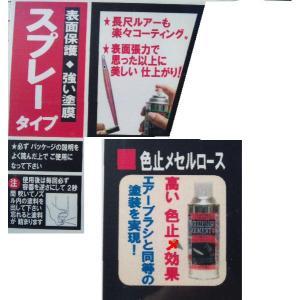 アクセル 色止メ セルロースセメントスプレー 300ml  ACCEL|matsumoto