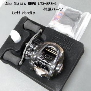 アブ ガルシア レボ Abu Garcia REVO LTX-BF8 -L|matsumoto