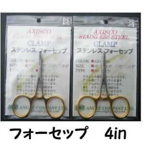 アキスコ(AXISCO) SSツール フォーセップ  4