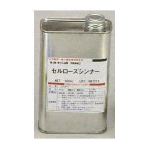 セルロースセメント用薄め液 NET.500cc(有)アングル社|matsumoto