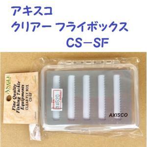 アキスコ クリアー フライボックス CS−SF|matsumoto