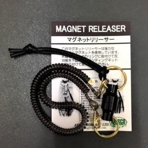 アキスコ マグネットリリーサー ブラック /AXISCO MAGNET RELEASER|matsumoto