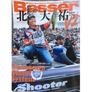 BASSER 2017年12月号(10月26日発売)|matsumoto