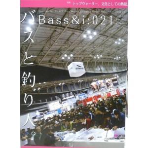 バスと釣り人 Bass&i:021 vol.21|matsumoto