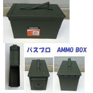 バスプロ AMMO BOX matsumoto