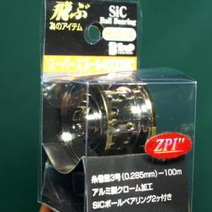 B−Trap ビートラップ スーパースプール4000SiC|matsumoto