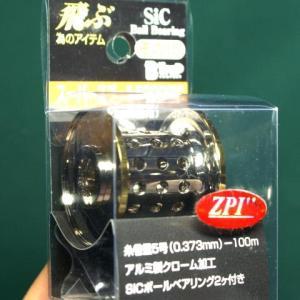 B−Trap ビートラップ スーパースプール5000SiC|matsumoto