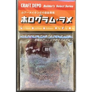 クラフトデポ ホログラム・ラメ 0.10mm 2g|matsumoto