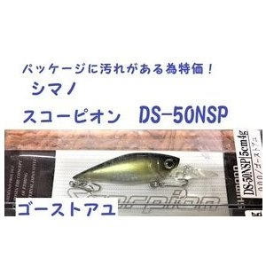 パッケージに汚れがある為特価! シマノ スコーピオン DS-50NSP|matsumoto