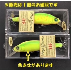 (クリックポスト発送可)柄に色あせある為大特価!メガバス プロップダーター80 MFB|matsumoto
