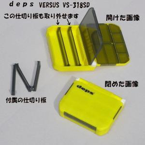 デプス deps VERSUS VS−318SD matsumoto