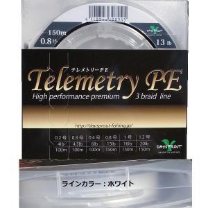 DAYSPROUT Telemetryディスプラウト テレメトリー PE 0.8号 13LB. 150m|matsumoto