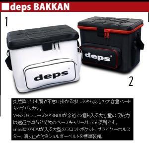 deps BAKKAN ディプス バッカン matsumoto