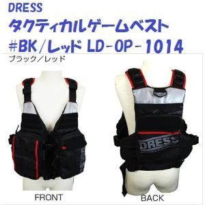 DRESS ドレス タクティカルゲームベスト #BK/レッド LD-OP-1014|matsumoto