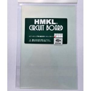 ハンクル(HMKL) サーキットボード|matsumoto