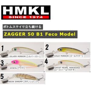 ハンクル ザッガー 50B1 ZAGGER 50B1|matsumoto