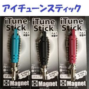 アイチューンスティック /iTune Stick|matsumoto