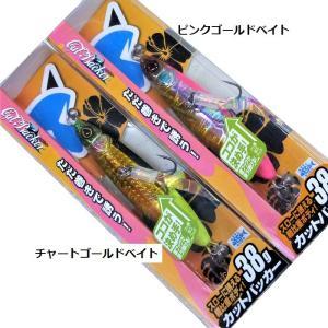 (クリックポスト発送可) ジャッカル カットバッカー 38g|matsumoto
