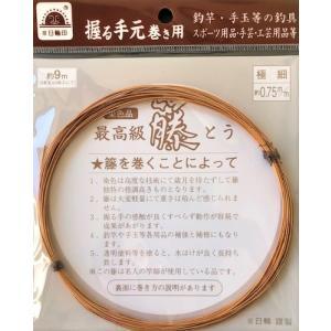 京日輪印 最高級 藤 染色品 約9m 極細 約0.75mm|matsumoto