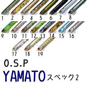 O.S.P. YAMATO (オーエスピー ヤマト)