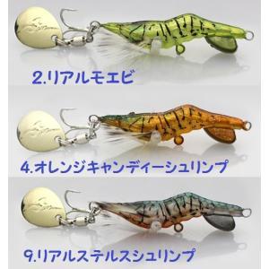 リトルジャック ハネビックス メタル ブレード50|matsumoto