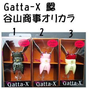 メガバス Gstta-X 鯰 ガッタX ナマズ 谷山商事オリジナルグローカラー|matsumoto