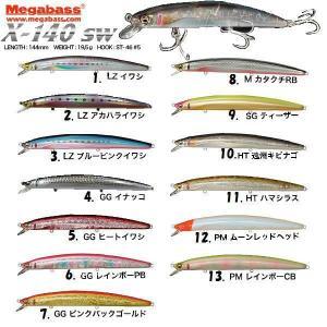 メガバス Megabass X−140SW|matsumoto