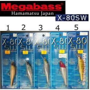 メガバス X−80SW  Megabass X-80 SW|matsumoto