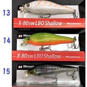 メガバス X-80SW LBO シャロー スペシャルカラー / Megabass shallow (SP-C)|matsumoto