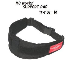 MC works' SUPPORT PAD MCワークス サポートパッド サイズM|matsumoto