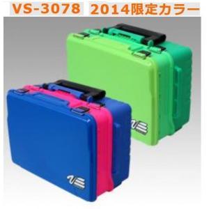 期間限定 特別価格 メイホー バーサス VS3078 2014限定カラー matsumoto