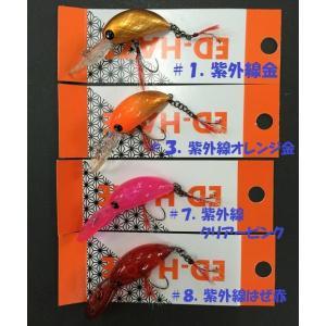 ムカイフィッシング エドハゼ  6連リング+フェザー仕様 |matsumoto