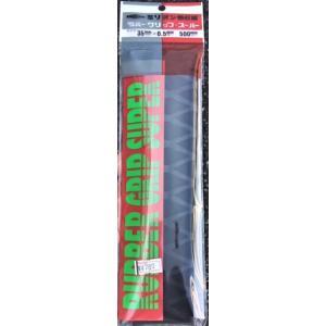 協和(ミリオン) ラバーグリップ・スーパー 熱収縮 35mm内径 0.5mm(厚さ)×500mm(長さ)|matsumoto