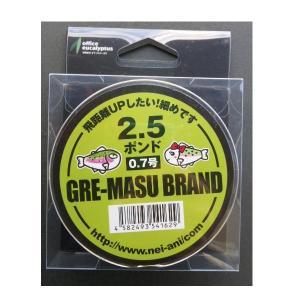オフィスユーカリ GRE-MASU 2.5ポンド 0.7号 100m|matsumoto