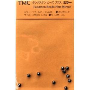TMC タングステンビーズ プラス ミラー S&M  ガンブラック&ゴールド |matsumoto