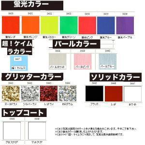 トーホー ダイアカラー マニキュアタイプ 10ml TOHO|matsumoto