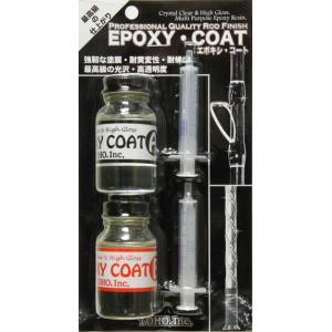 東邦産業 エポキシ・コート /TOHO EPOXY COAT|matsumoto