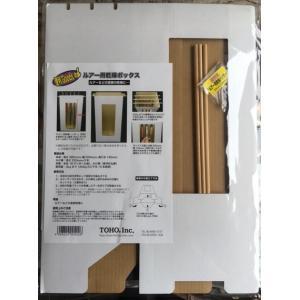 トーホー/TOHO ルアー用乾燥ボックス|matsumoto
