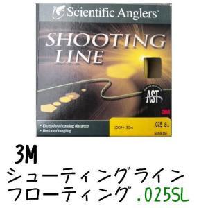SA/ 3 M シューティングライン .025 SL フローティング 100f-30m|matsumoto