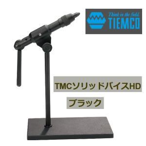 ティムコ TMCソリッドバイスHD ブラック TIEMCO ...