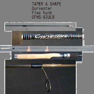 TAPER & SHAPE Curvester Flex hunt CFHS-63ULW|matsumoto