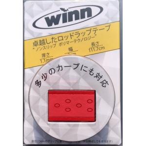 ウィン ロッドラップテープ 2cm幅  レッド SOW11-20-RD /WINN ROD WRAP|matsumoto