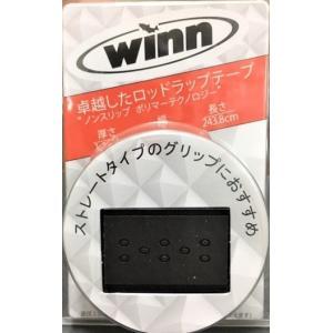 ウィン ロッドラップテープ オーバーラップ 幅3cm 長さ243.8cm   ブラック|matsumoto