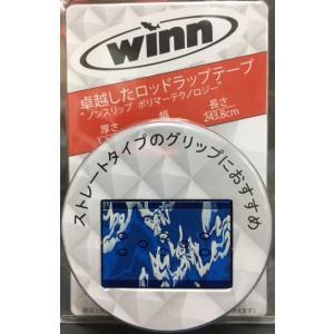 ウィン ロッドラップテープ オーバーラップ 幅3cm 長さ243.8cm   ホワイトブルーカモ|matsumoto