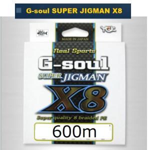 YGK よつあみ G-soul スーパージグマン X8 600m|matsumoto