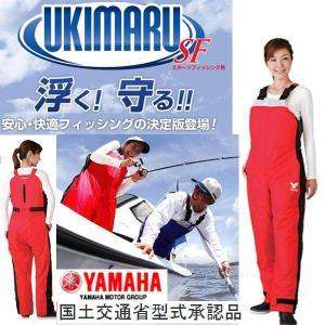 ヤマハ ワイズギア ウキマル UKIMARU SF(サロペット型ライフジャケット) うきまる matsumoto